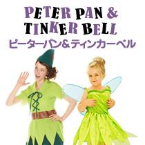 PETERPAN&TINKERBELL ピーターパン&ティンカーベル