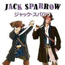 JACK SPARROW ジャック・スパロウ