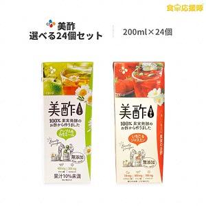 美酢 200ml×24個 いちご+アップル&カモミール ミチョ