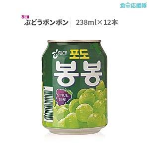 ぶどうボンボン 238ml×12缶 葡萄ジュース 韓国ジュース