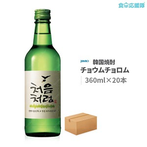チョウムチョロム 360ml 20本 韓国焼酎 韓国お酒