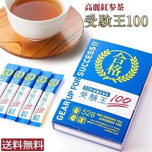 高麗紅参茶 受験王100 30包