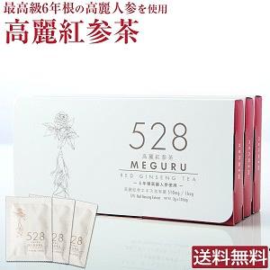高麗紅参茶 MEGURU 30包