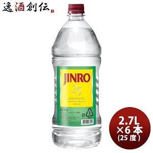 甲類焼酎 25度 眞露 ジンロ JINRO  ペット 2.7L 6本 1ケース 韓国焼酎 2700ml のし・ギフト・サンプル各種対応不可