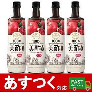 (4本セット CJ 美酢(ミチョ) ザクロ酢)900ml×4本 希釈用 お酢 ザクロ 健康 美容 韓国 コストコ 15090