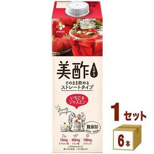 美酢 ミチョ いちご&ジャスミン ストレートタイプ パック  950ml 6本 CJフーズ