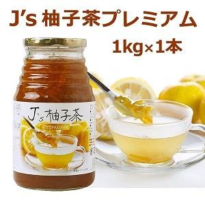 J's 柚子茶 premium 1kg