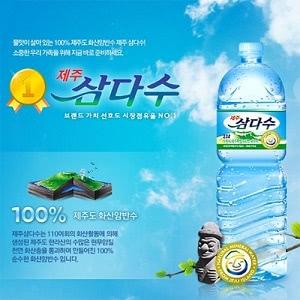 済州三多水 2L × 12本入 韓国産 ナチュラル ミネラルウォーター