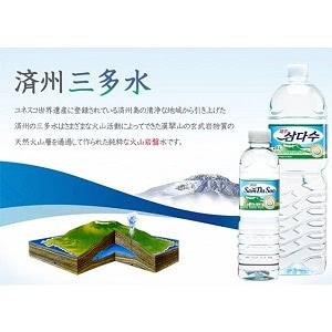 済州三多水 500ml×40本入韓国済州産 ナチュラルミネラルウォーター
