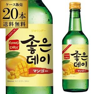 韓国焼酎 ジョウンデー マンゴー 13.5度 360mL×20 焼酎 韓国焼酎 天然果汁 ムハク カクテル 芒果 まんごー