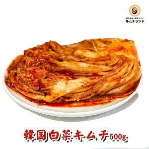 白菜キムチ 旨口 500g