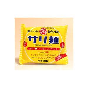 【送料無料】★まとめ買い★ オットギ サリ麺 1食 110g ×40個【イージャパンモール】