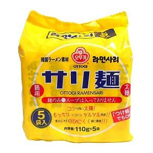 オットギ サリ麺 5食【イージャパンモール】