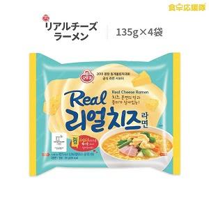 リアルチーズラーメン 135g×4個セット Real Cheese Ramen 韓国食品 輸入食品 輸入食材 韓国食材 韓国料理 韓国ラーメン