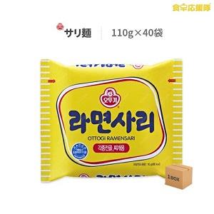 オットギ サリ麺 110g×40袋 1ケース ※韓国版または日本版