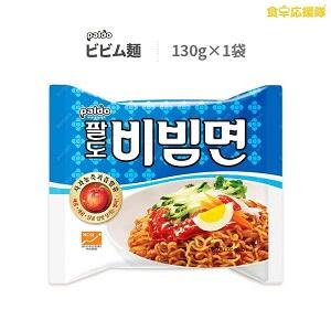 パルド ビビム麺 130g×5個 韓国食品 韓国ラーメン ビビン麺