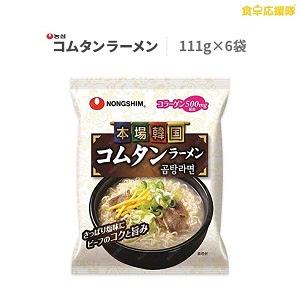 農心 コムタンラーメン 111g×6個 ゴムタン麺 コラーゲン500mg配合