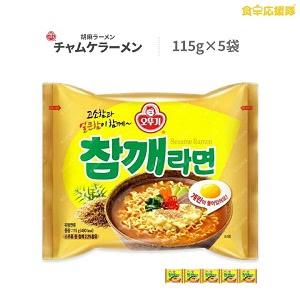 オットゥギ チャムケラーメン 115g×5袋 ごまラーメン 韓国ラーメン インスタントラーメン