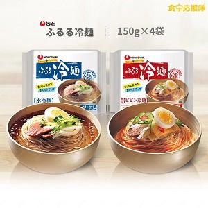 農心 ふるる冷麺 選べる4食セット お試し 韓国冷麺 冷やし麺