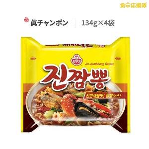 ジンチャンポン 130g 4袋セット ちゃんぽん ちゃんぽん麺 チャンポン 韓国ラーメン