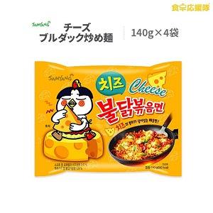 チーズブルダック炒め麺 4袋 プルタク チーズ味 SAMYANG サムヤン 三養 セット 韓国ラーメン