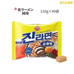オトゥギ 眞ラーメン(純味) 120g×40個入り ジンラーメン 1ケース 韓国ラーメン