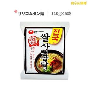 ラーメン サリコムタン麺 コムタンラーメン 5個セット 農心 韓国ラーメン 韓国食品