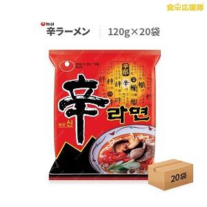 農心 辛ラーメン 20袋 韓国ラーメン