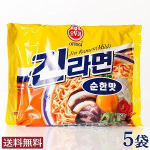 ジンラーメン(中辛)5袋セット