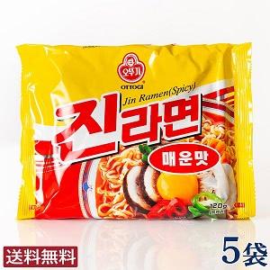 ジンラーメン(辛口)5袋セット