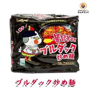 ブルダック 炒め麺 5袋