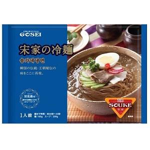 『宋家』冷麺セット(麺1個+スープ1個・1人前)