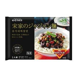『宋家』ジャジャン麺セット(350g・1人前)