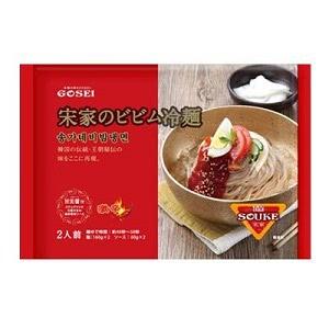 『宋家』ビビン冷麺(440g・2人前)