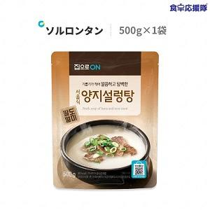 清浄園 ソルロンタン 500g ソウル風 牛骨スープ 雪濃湯 スープ 即席