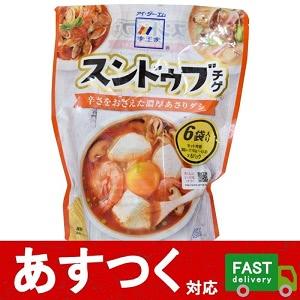 (李王家 スンドゥブチゲ マイルド 150g×6袋)辛さ 控えめ あさりダシ スンドゥブ チゲ 素 鍋 豆腐 韓国 家庭の味 濃縮スープ スープ コストコ 17873