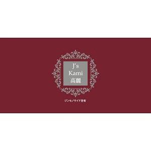 J's Kami高麗30カプセル(265mg×30)