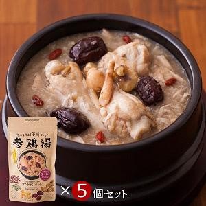 博淑屋 食べる本格薬膳スープ 参鶏湯 サムゲタン キット 5個セット