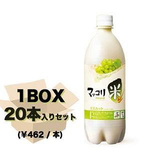 麹醇堂 米マッコリマスカット 750ml(1BOX 20本入りセット)