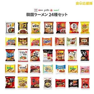 韓国ラーメン24種セット 袋ラーメン24袋詰め合わせ 約60種の内ランダム24種類入り!※今だけ!タイラーメンが2倍選択できる♪