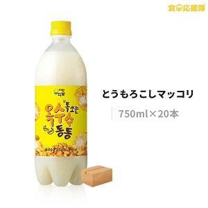ウリスル とうもろこしマッコリ 750ml×20本 微炭酸 マッコリ トウモロコシ とうもろこし お酒 濁り酒 リキュール