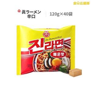 オトゥギ 眞ラーメン(辛口) 120g×40個入り ジンラーメン 1ケース 韓国ラーメン