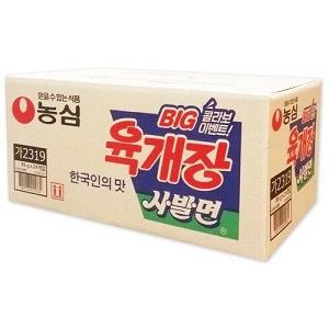農心 (小カップ) ユッケジャン 86g BOX (24個入) ※日本語版