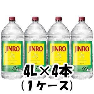 焼酎 JINRO 25度 4000ml 4本 1ケース