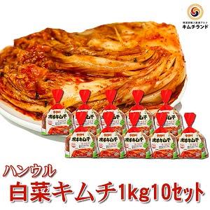 白菜キムチ  旨口  10kg