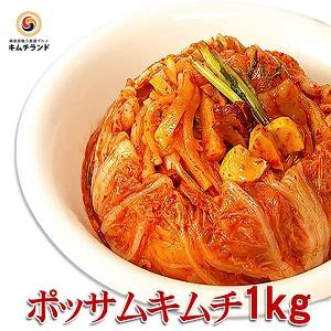 海鮮入り ポッサムキムチ 1kg