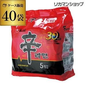 辛ラーメン 120g×40個 韓国食品 韓国食材 韓国ラーメン インスタントラーメン 長S