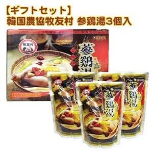 『韓国農協』牧友村 参鶏湯|サムゲタン(1kg×3個入)