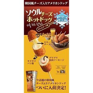 冷凍 ソウルチーズホットドッグ 50個(1ケース)