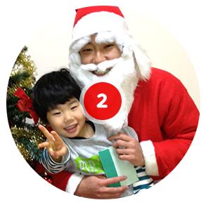 サンタがプレゼントとメッセージをお渡しします